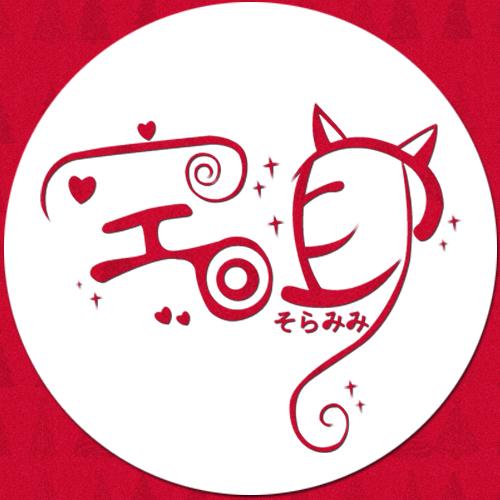 【社团活动】→\\圣诞节&圣战节社团联谊活动/ /←