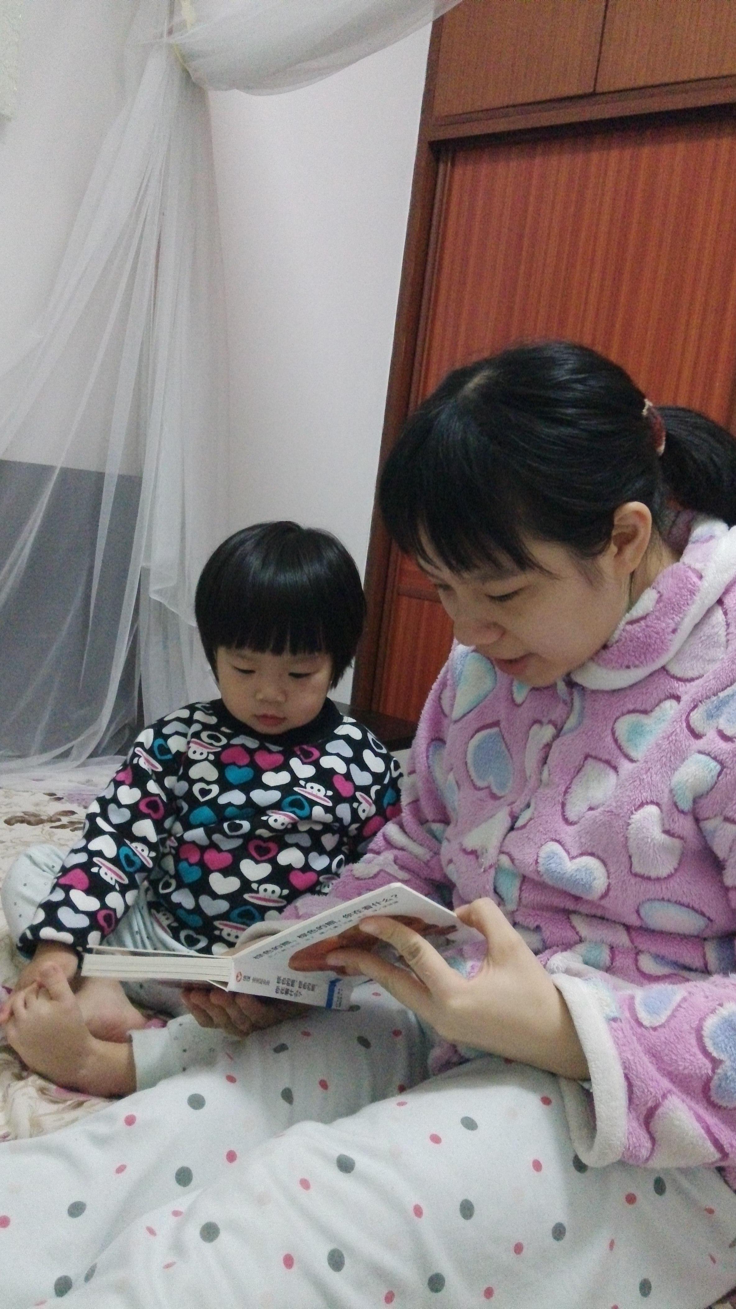 """(已结束,结果待公布)【绘本月】""""妈妈,我来读绘本""""——寻找最美的童音,记录最萌的瞬间"""