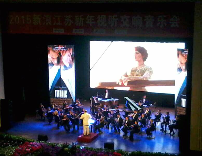 交响,青春的记忆——听南京新年视听交响音乐会有感