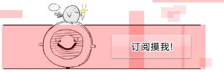 漫画日语《猪摸摸の倾国日语词绘》_019:道楽(どうらく)