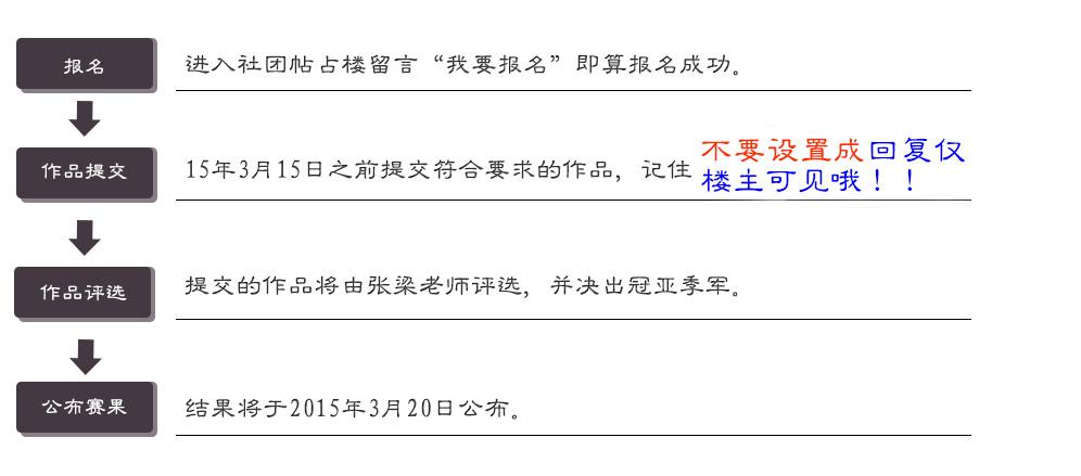 【沪江初中生初中v初中】+【好书推荐】你写我校区作文滕州图片