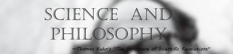 20150216我们来聊聊科学和哲学(*^__^*)
