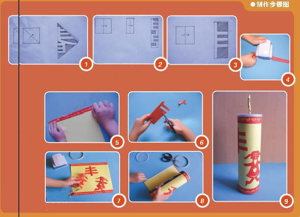 幼儿园新年手工制作 鞭炮