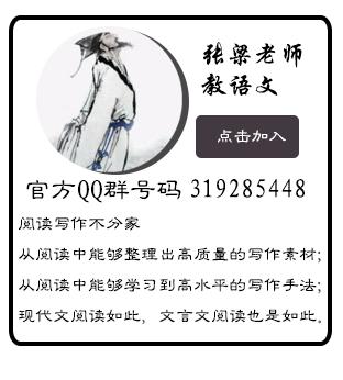 【沪江初中生初中v初中】+【好书推荐】你写我吴江作文学校图片