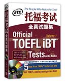 【已结束】晒Dream School,赢取TOEFL/GRE官方备考书籍!