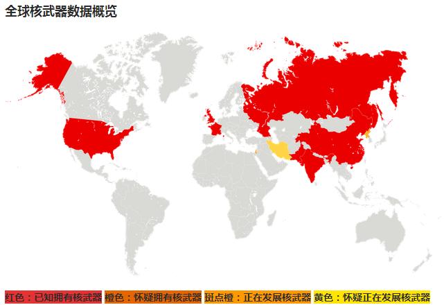 初中核武器俱乐部世界一览_学家数理化初中_2015烟台市成员学业v初中图片