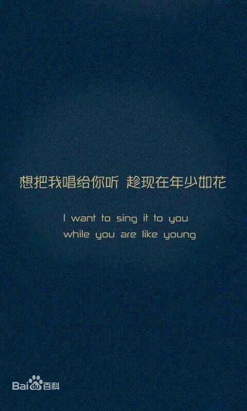【有爱好好说】《想把我唱给你听》:早早读的