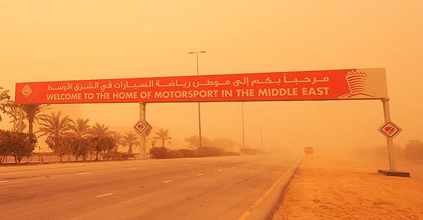 阿拉伯半岛沙尘暴