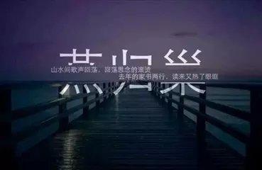 &乐瑟静如水&燕归巢BY张杰ft张靓颖_书香苑诱导视频直播图片