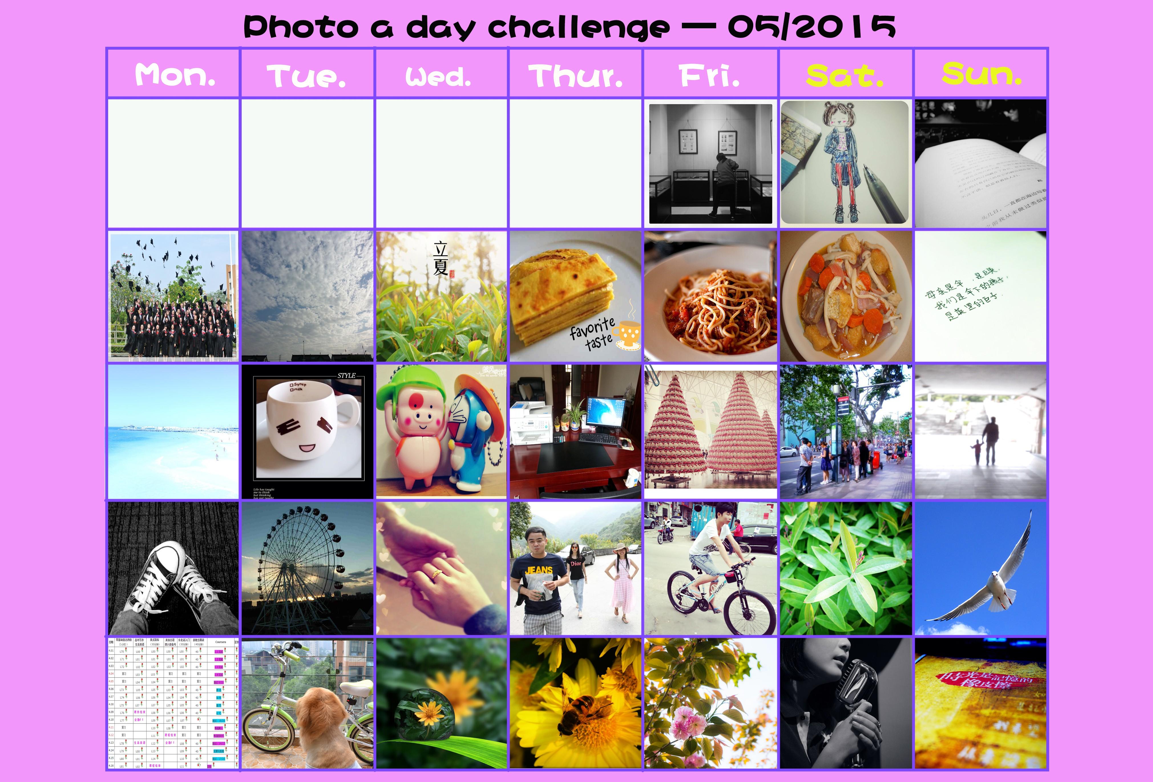 【六月摄影活动】【photo a day challenge】— 2015/06