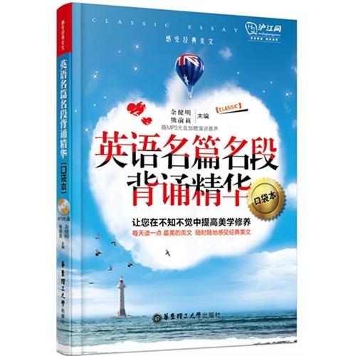 【科普一夏】科学类推荐大赛