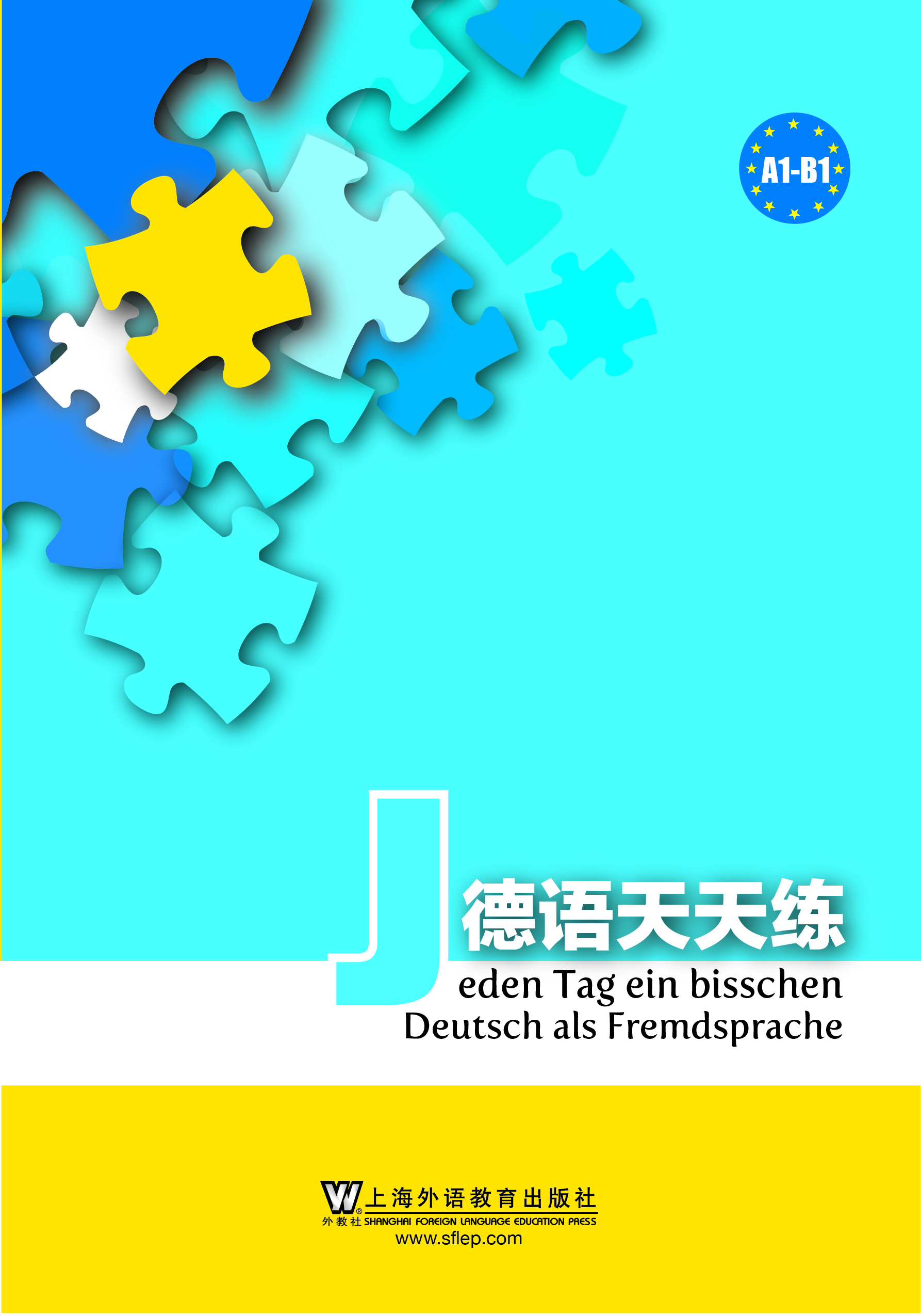 (已公布获奖名单)【七夕福利】单身汪不要哭,新书试读等你拿!