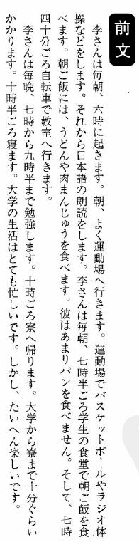 【公开课】初级入门系列—新编日语1 2015/08/11/ 星期二