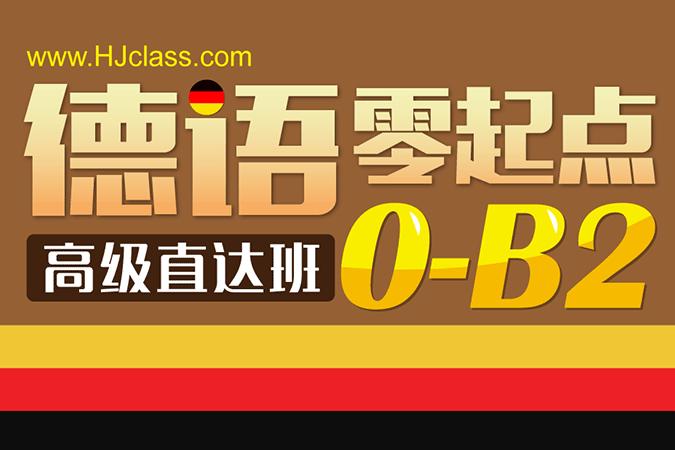 【815沪江周年庆】庆生写祝福,蛋糕、资料、课程统统拿去!