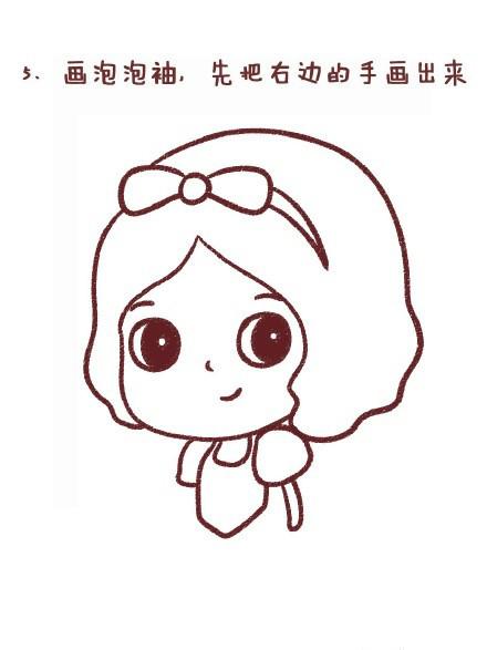 画一画 教程 第四十二期 不一样的白雪公主