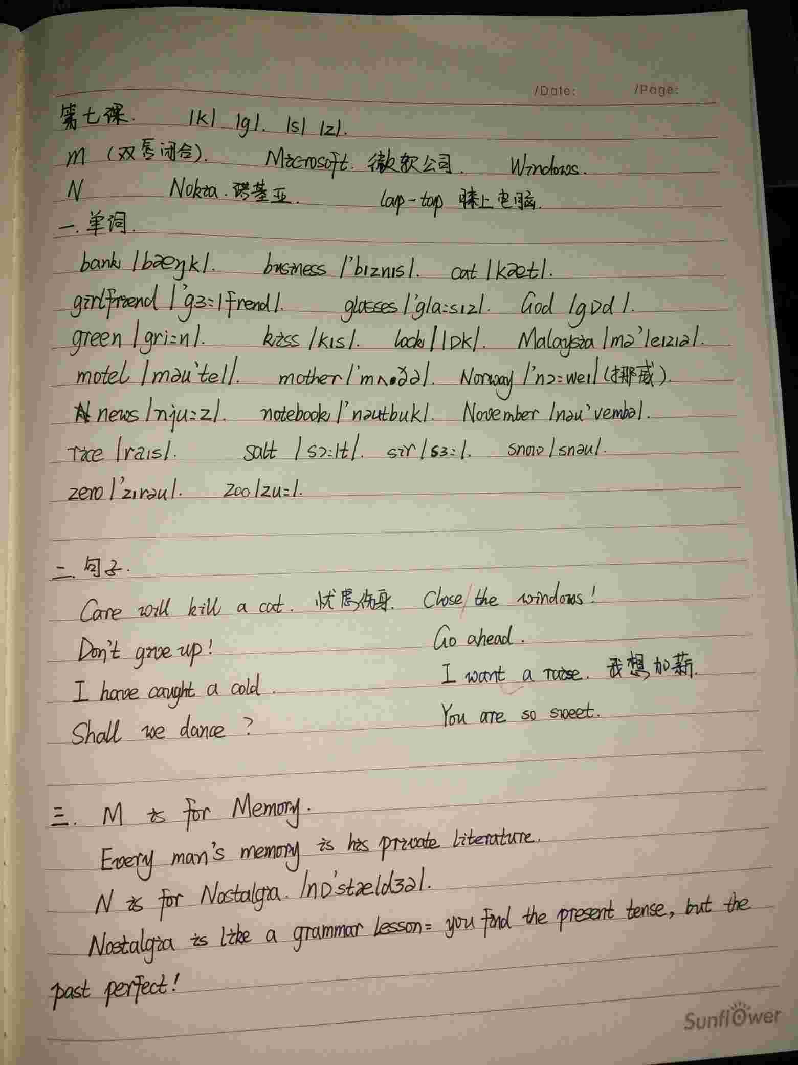 【沪江网校英语音标课程】第七课&口语练习