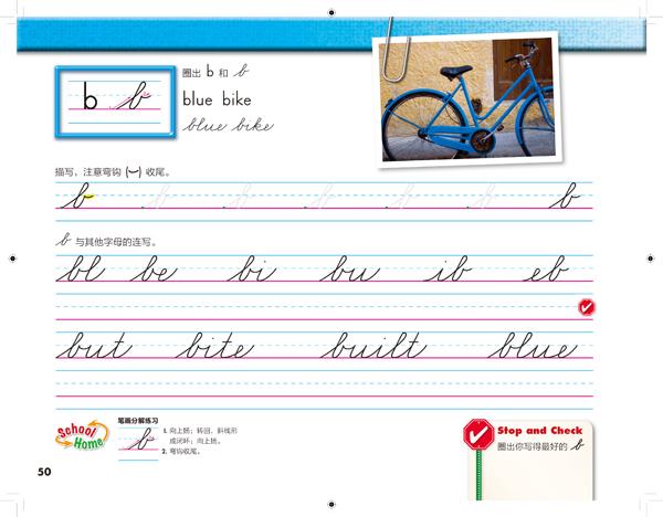 年字的笔画顺序- 英语字母 的笔顺