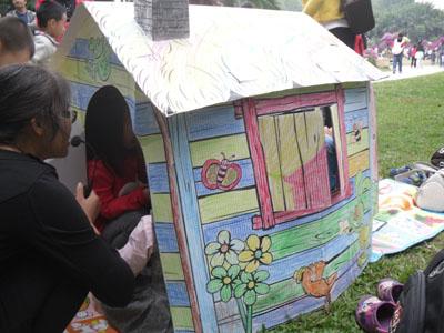 11月18日感恩节妈妈宝宝读书会----深圳莲花山公园