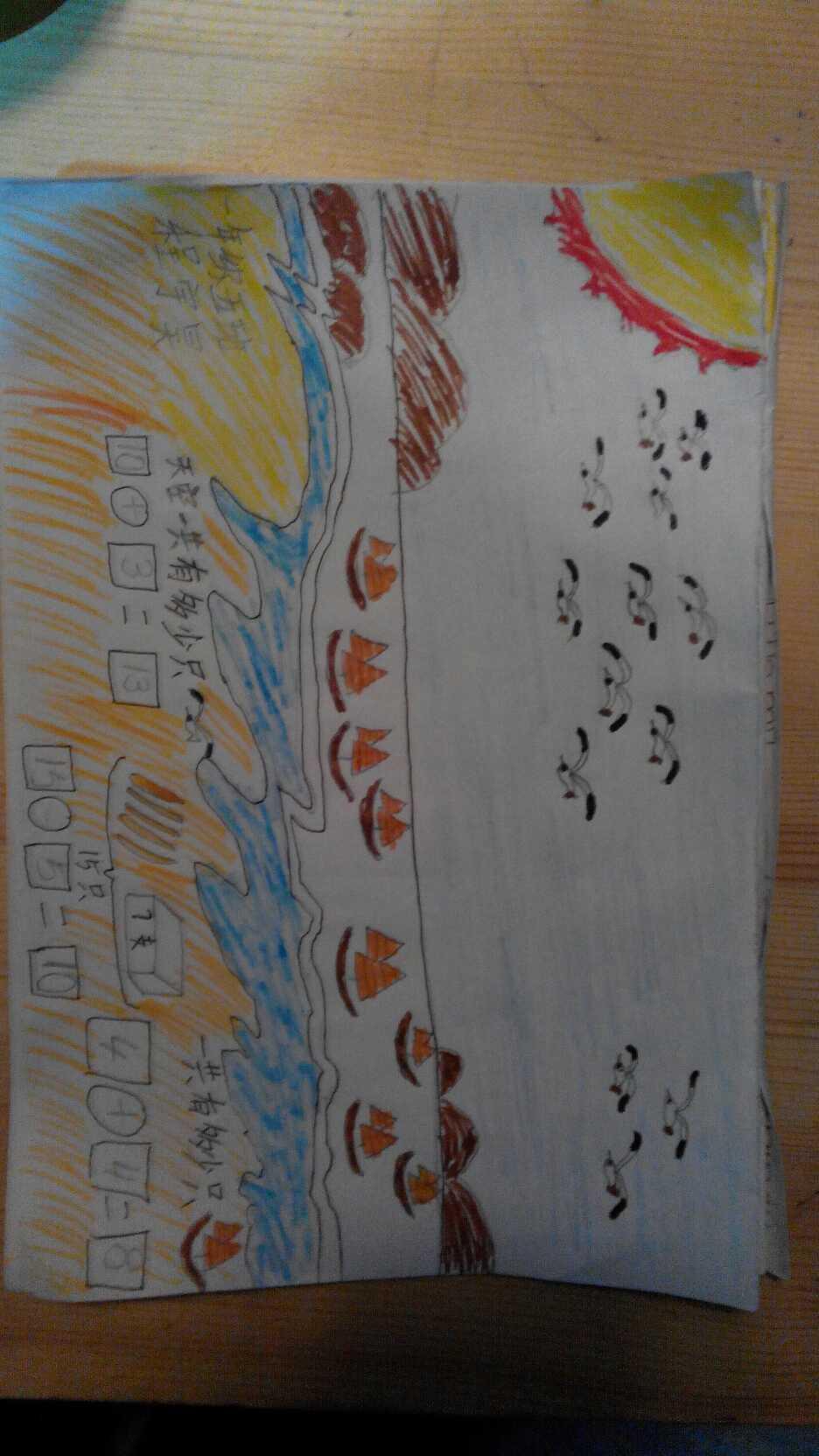 思维五单元净高导图_青岛铜川路数学_v思维-沪小学中小学图片