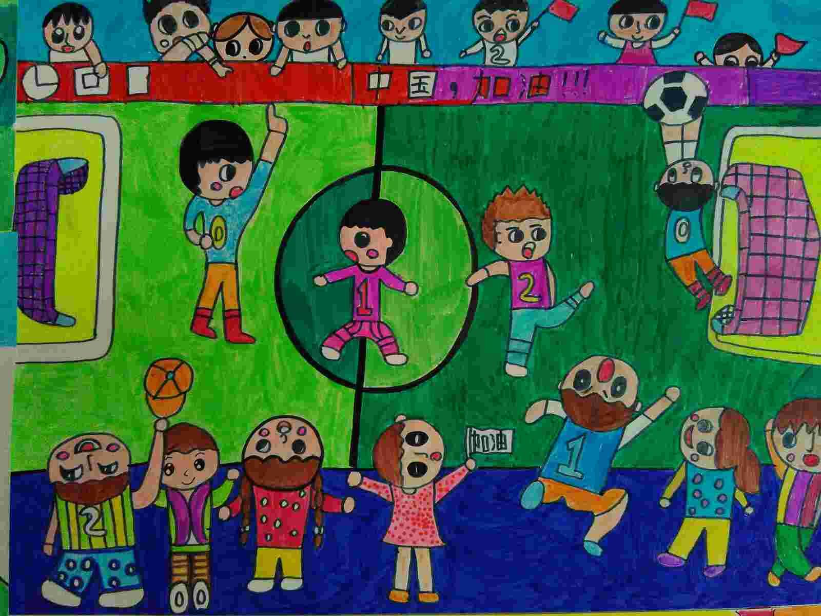 足球进我校儿童画作品图片