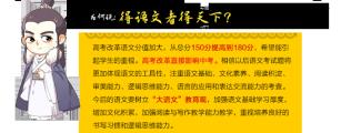 """【双12学霸月】免费开课《沪江""""大语文""""初中全集试学班》"""