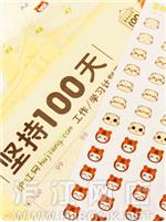 【答题赢好礼!】11.11,组队开战,等你哟!