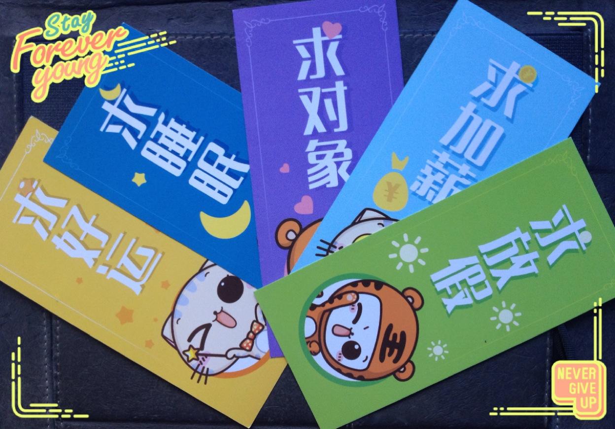 【周年庆】经典推荐社团一周年庆——各种礼品等你带回家