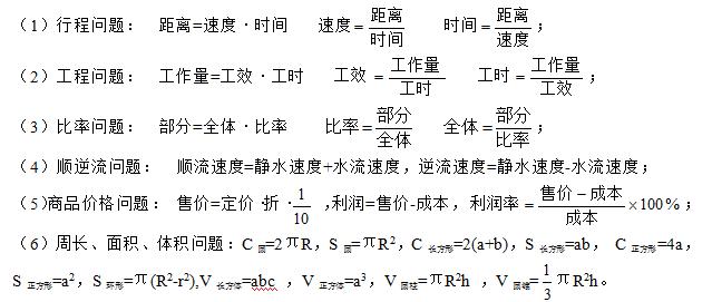 【七年级历史12月数学分享】※12月9日&12月江苏省文字初中图片