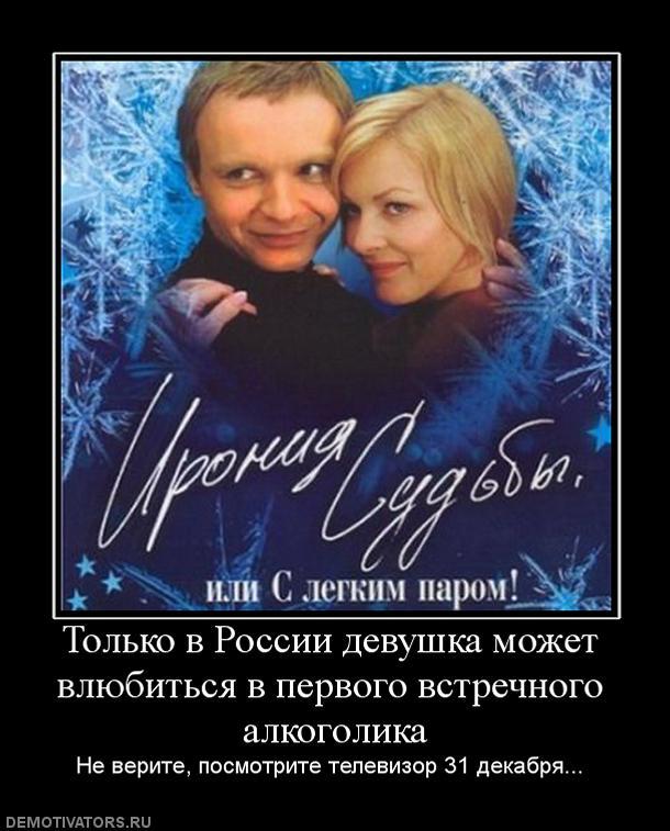 俄罗斯人过年都看同一部电影_沪江俄语_语言