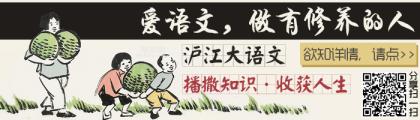"""【""""爱语文""""学员直播课】语数外全科名师直播课(2015/12-2016/2)"""