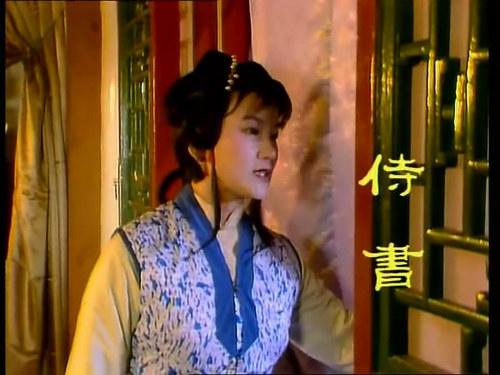 87版红楼梦紫娟剧照