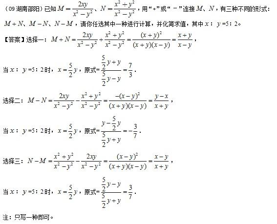 【每日一学】数学初中知识点总结-分式的v数学哪些好有初中徐州图片