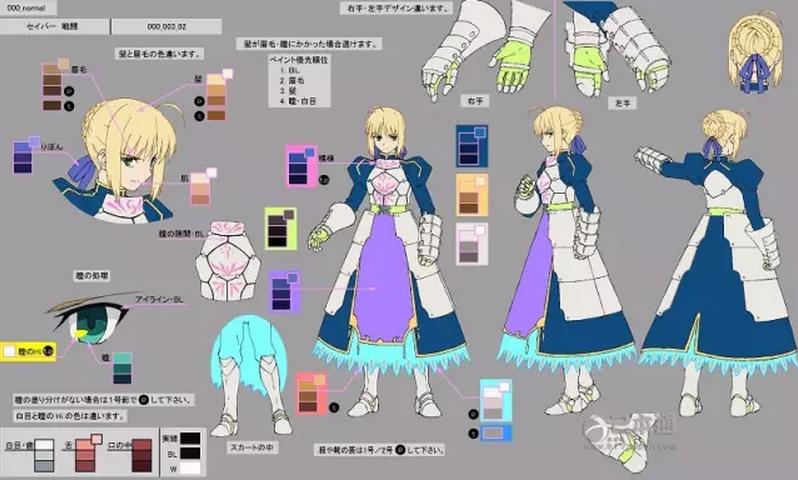 日本动画制作流程!_汇众教育学院