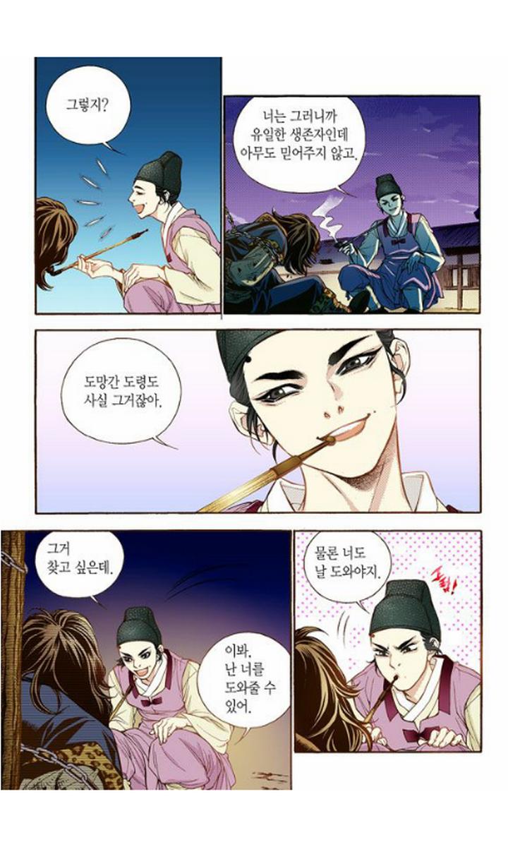 卡通韩文电脑壁纸