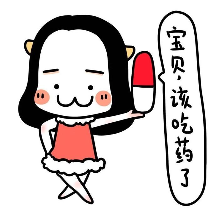 【组队有奖】寒假组队学德语,背词朗读随你挑!