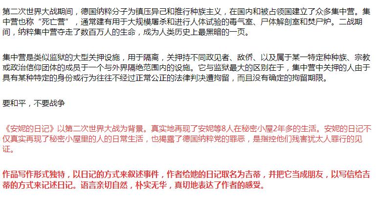 http://i3.s.7.hjfile.cn/entry/201601/fd14d615-c3ad-4916-bfeb-2b7c9568247e.png