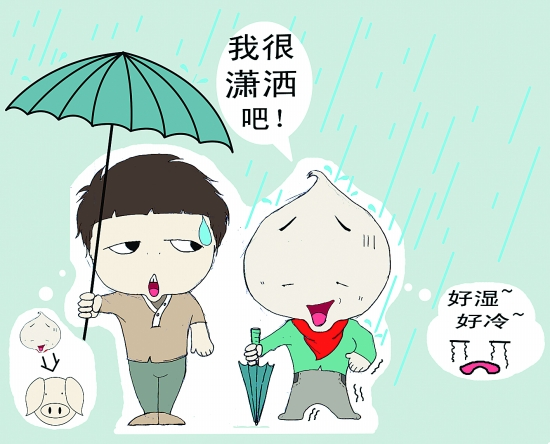 【泡面翻】在雨中,不打伞
