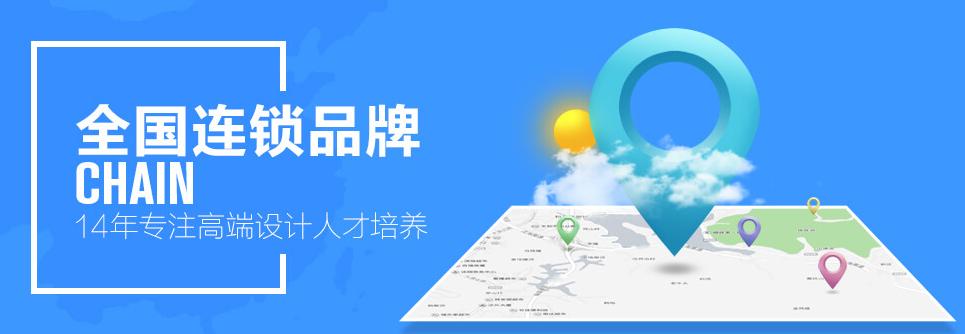 南京UI设计师培训哪家好_平面设计学习_学习-50平米房子设计图