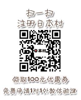 【3月29日】外教日语角╢携帯電話・スマホ╟