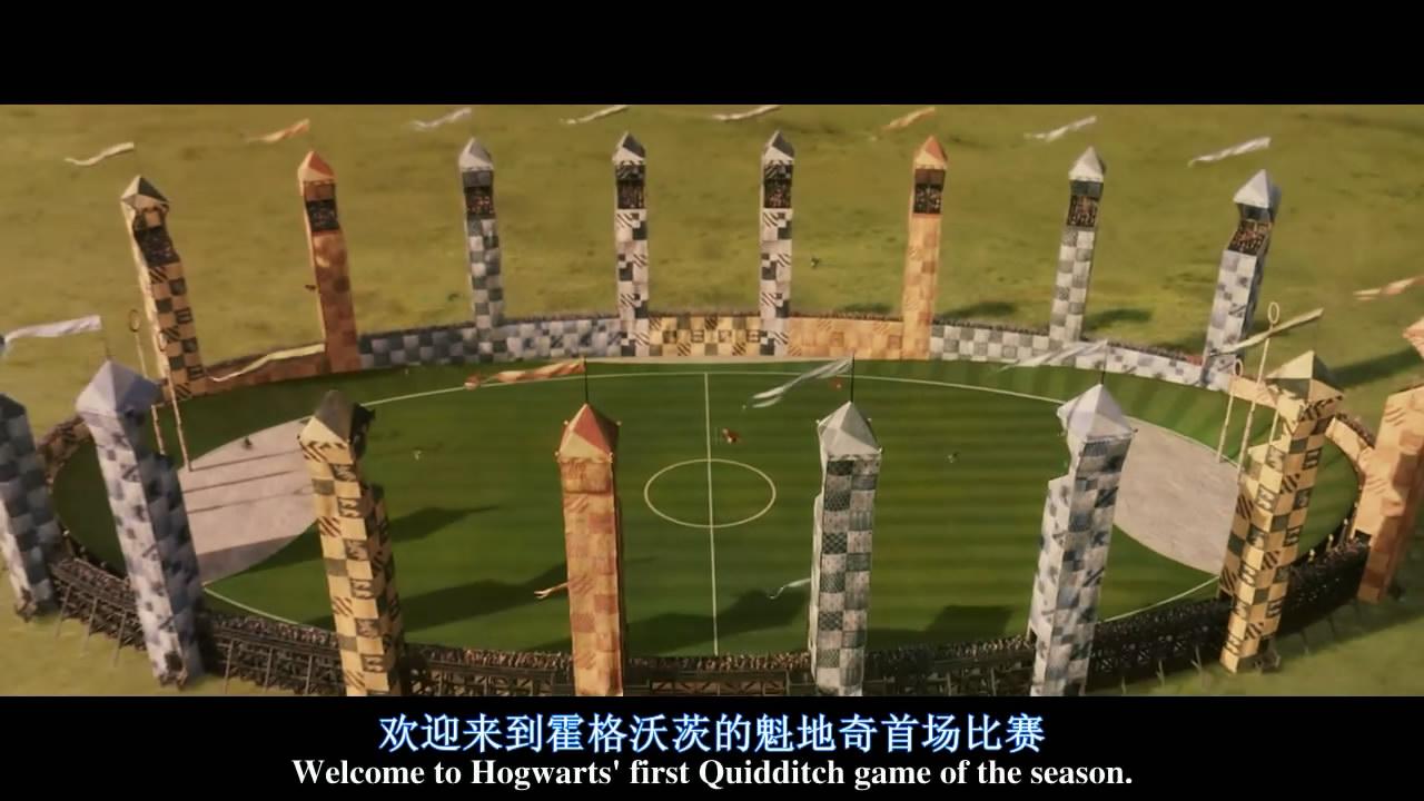 【第240期】哈利波特与初中石之第十一章魁地19有郑州中分校魔法吗图片