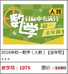 【5.28网校节】初中学完学员全返,老插图还可课程英语学费图片
