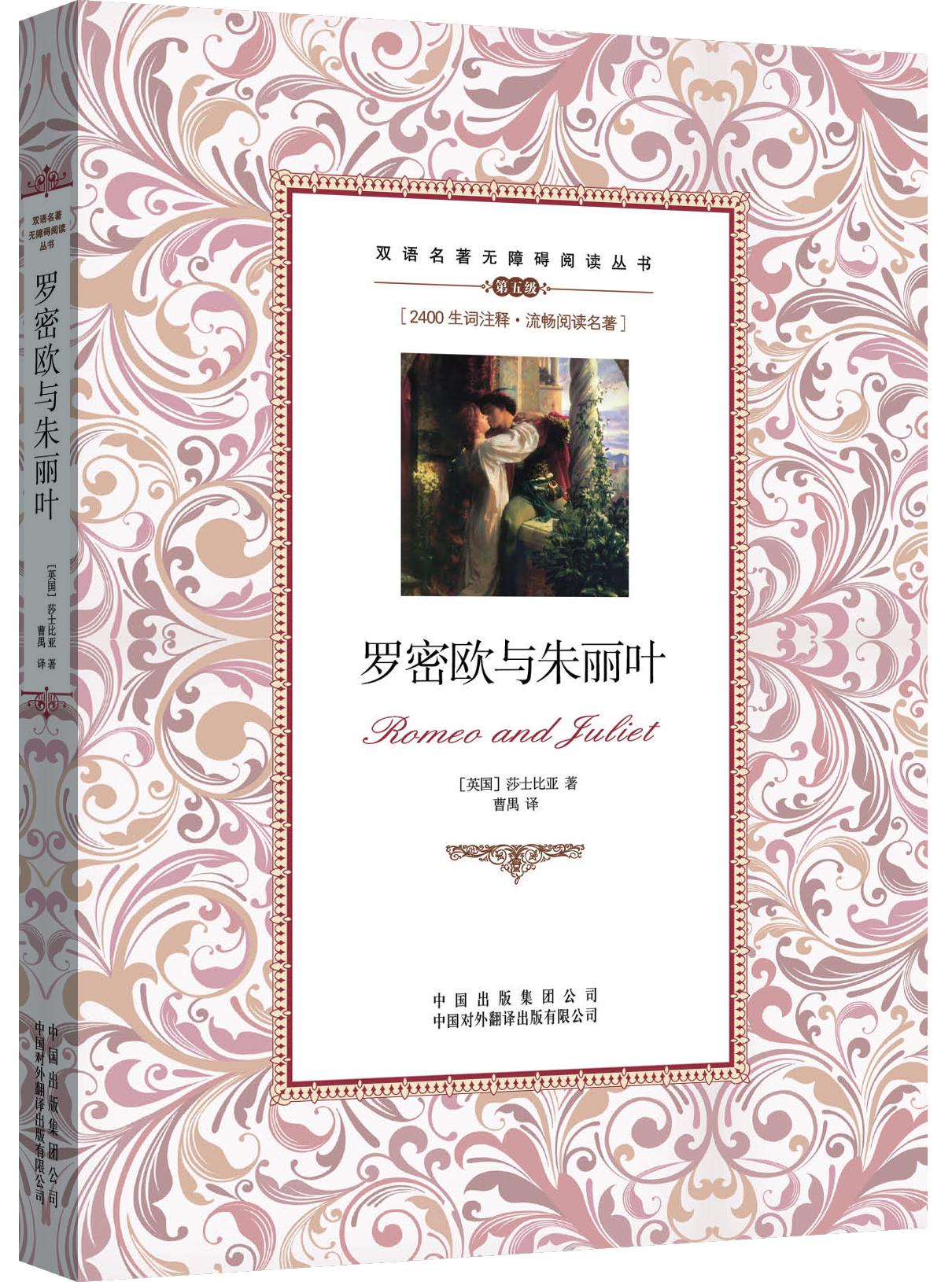 【四社联动】莎翁逝世四百周年暨世界读书日社团联合CT颁奖典礼