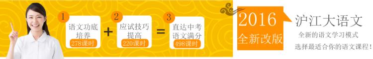 【大语文11月作文辅导分享】※11月11日|吕晓光老师※作文批改互动交流会