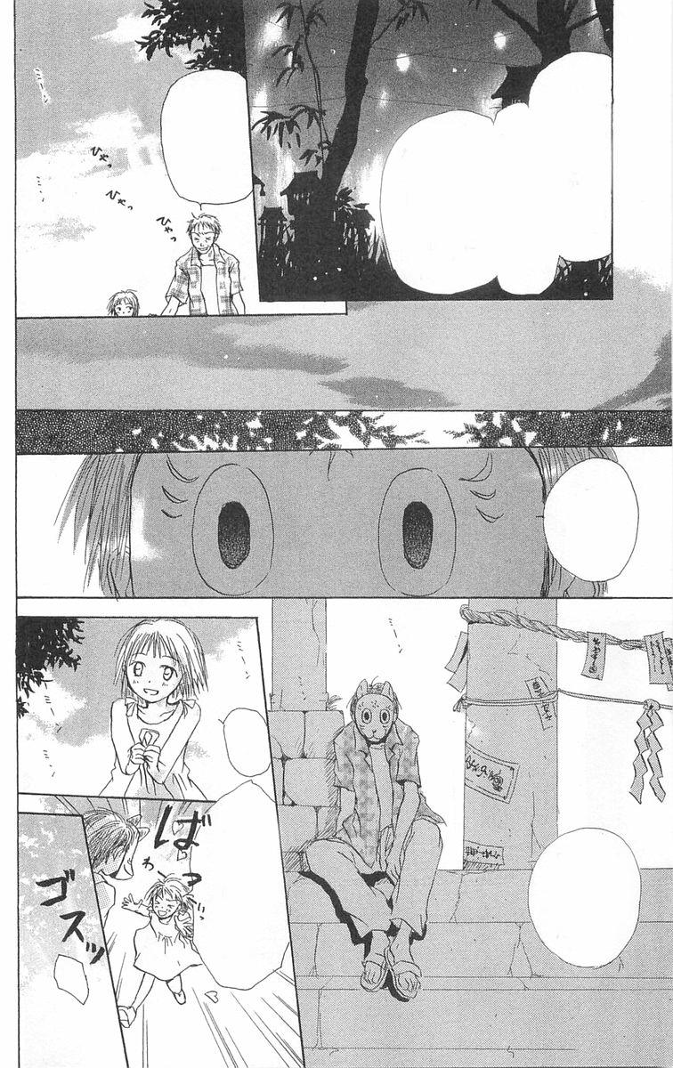 【每日翻翻乐】之漫画《漫画之森》05_从零开一样萤火纳的屋图片