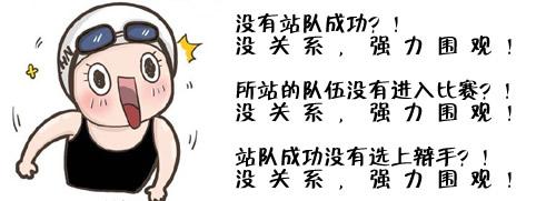 【助教破蛋杯】终极波:我们相约星座辩论赛巅峰之夜(内附系列活动奖励名单)
