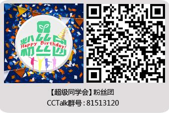 """【决赛入围名单公布!】第一届""""超级杯""""单词王LIVE大赛"""