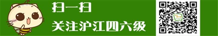 【四级听力暑期特训营】-- 8月13日作业★ ★