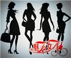 【魅力女子社团 -- 养生篇001】女人戴6种东西睡觉可致命