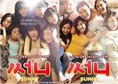 【52k电影】《阳光姐妹淘》——青春如歌,往昔如梦;铅华洗尽,与尔共醉