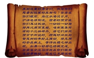 """【智力竞技场】社团开幕大典回顾——""""密码""""(求戳!求围观!)"""